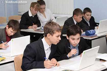 Школьники на олимпиаде