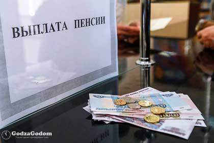 Единовременная выплата в январе 2017 года - 5000 рублей