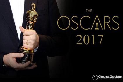 Премия Оскар в 2017 году