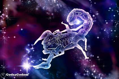 Гороскоп на 2018 год Скорпион