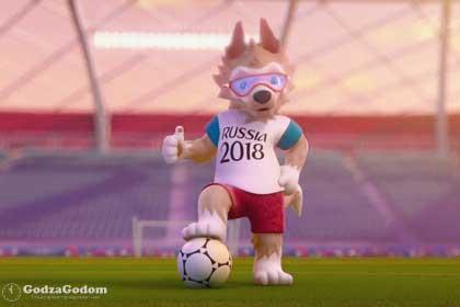 Футбольный талисман ЧМ по футболу 2018: волк Забивака