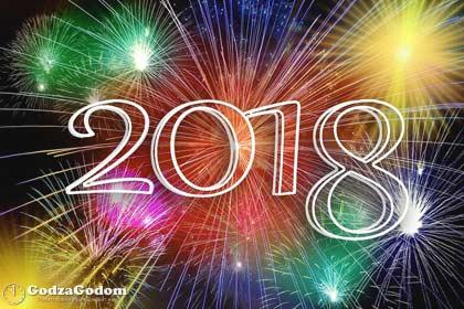 Сколько дней осталось до Нового года 2018