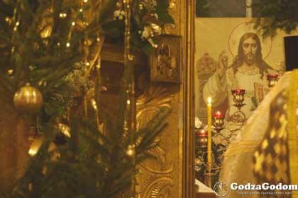 Празднование православного Рождества в 2018 году в церкви