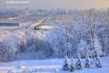 Зима в Украине 2017-2018: прогноз погоды