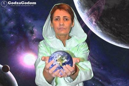 Вера Лион: последние предсказания на 2018 год