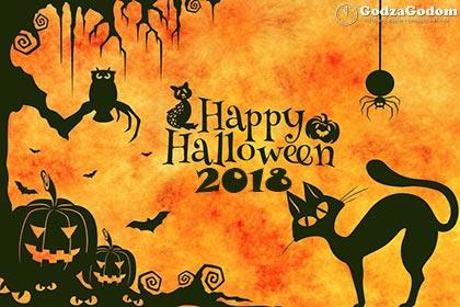 С праздником Хэллоуина 2018