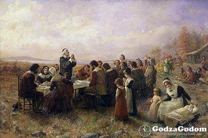 Переселенцы США за праздничным столом с индейцами