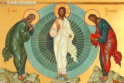 Православные праздники и посты в августе 2018 года: церковный календарь