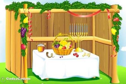 Празднование Суккота во временном жилище