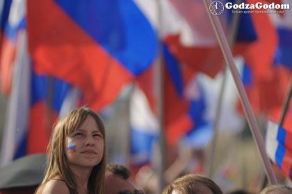 Празднование дня флага России в 2018 г.