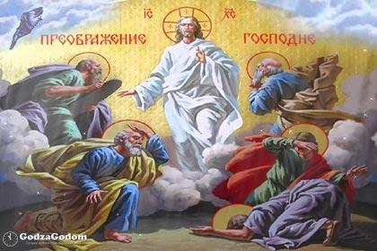 Праздник Преображения Господня в 2018 году