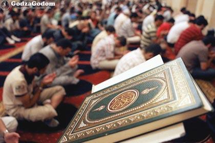Намаз у мусульман в день траура