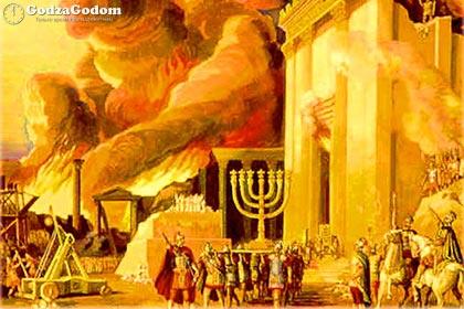 Осквернение сирийцами храма в Иерусалиме