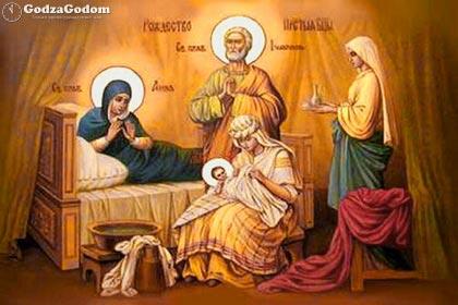 Церковный православный календарь на сентябрь 2018 года