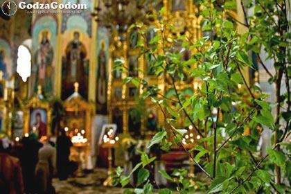 Богослужение в православной церкви на Троицу