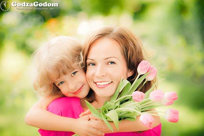 Поздравить маму с праздником нужно 24 ноября