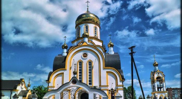 Православные события