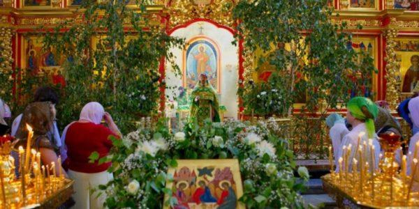 Суть и дата праздника Святой Троицы