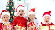 Где встретить Новый год 2019 с детьми