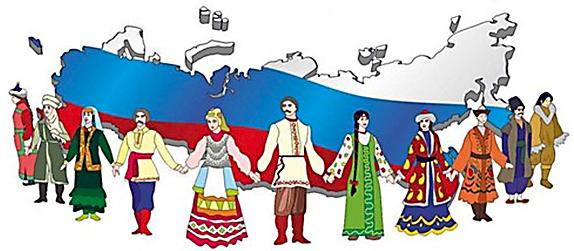 единства наций