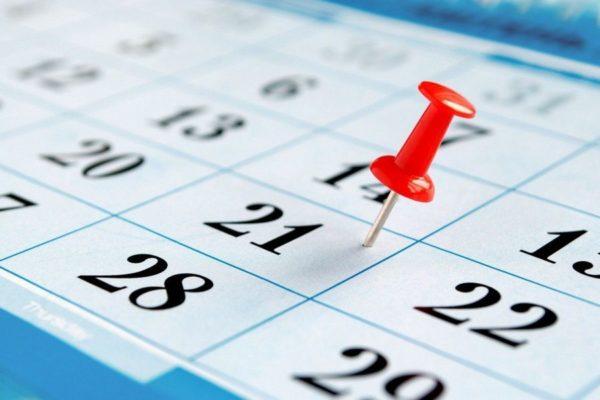 Дни официальных выходных с переносами на 2019 год