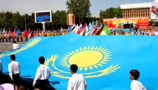 Календарь праздников Казахстана