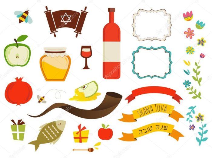 Символы еврейского нового года