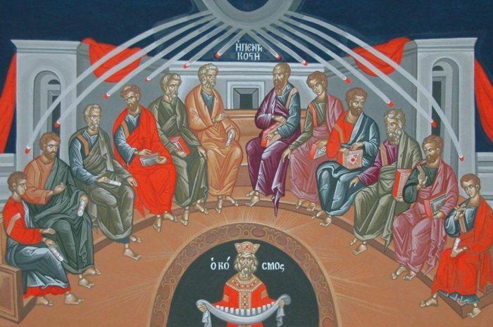 Православный праздник Пятидесятница