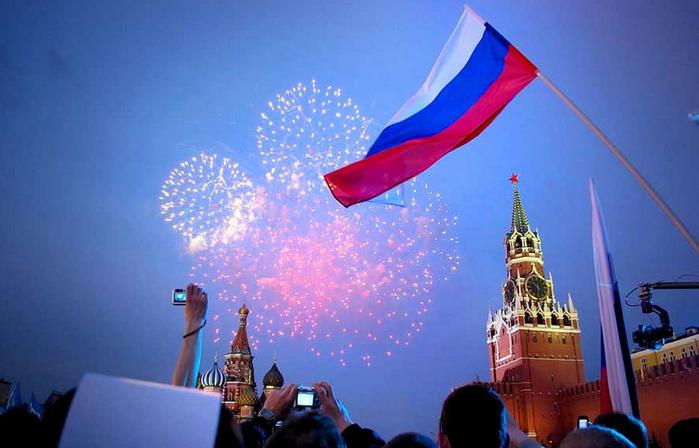 Чем важен день государственного флага российской федерации