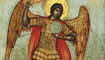 Архангел Михаил — кто он такой?