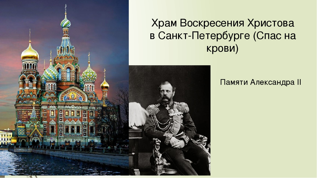 Памяти