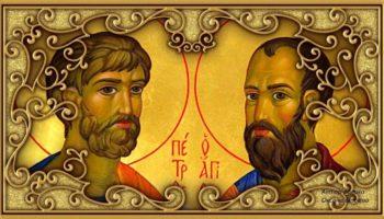 12 июля – день Петра и Павла